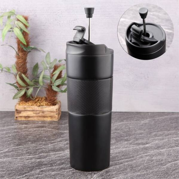 MINISO - French Press ve Termos 2'si Bir Arada