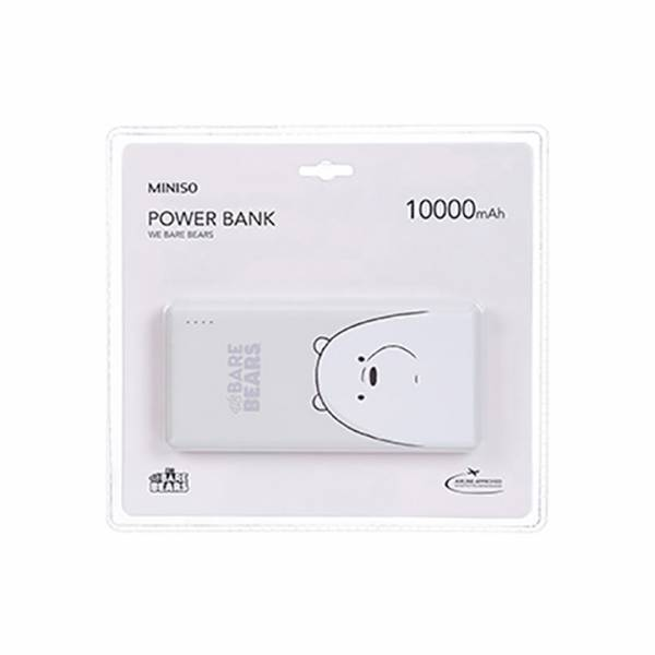 MINISO - We Bare Bears- Ice Bear Powerbank (10000 mAh)